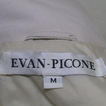 Evan Picone Light Tan Women's Thigh Length Coat Size M image 3