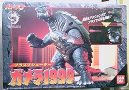 Gamera Bandai Japanese Action Figure 1999 Gamera 3 - $186.26
