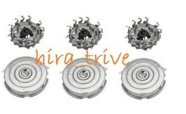 HQ9 Shaver Head For Philips Norelco AT810 AT815 AT820 AT880 AT830 PT710 ... - $34.74