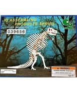 IQ Assembling Products Series Wooden Dinosaur Kits, Spinosaurus - $8.26
