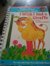 Fisher Price Talk To Me Player Book 1978 Sesame Street I Wish I Had A... - $9.49