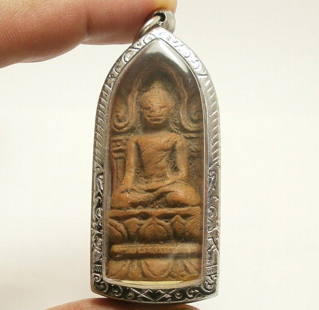 POWERFUL BUDDHA SHINARAJ DHARMA THAI ANTIQUE AMULET SUCCESS WEALTH RICH PENDANT