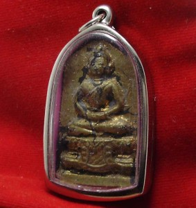 1896 LORD BUDDHA TANJAOMA THAI MIRACLE AMULET LUCKY RICH TRADE BEST FOR BUSINESS image 4