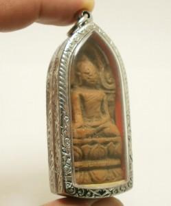 POWERFUL BUDDHA SHINARAJ DHARMA THAI ANTIQUE AMULET SUCCESS WEALTH RICH PENDANT image 6
