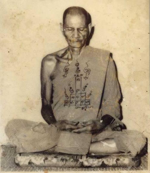 1973 LP PHROM MAGIC TAKRUT BACK SATANG THAI BUDDHA AMULET MIRACLE WEALTH PENDANT