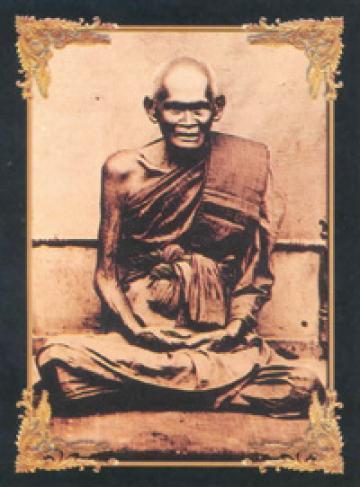 LP BOON BUDDHA IN NIRVANA ENLIGHTEN SHIELD THAI POWERFUL ANTIQUE AMULET PENDANT image 3
