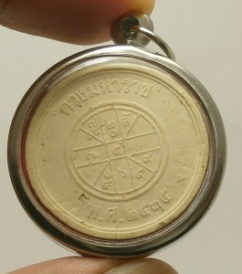 GREAT KING RAMA 5 MIRACLE FORTUNE YANTRA THAI AMULET GOOD LUCK & SUCCESS PENDANT image 5