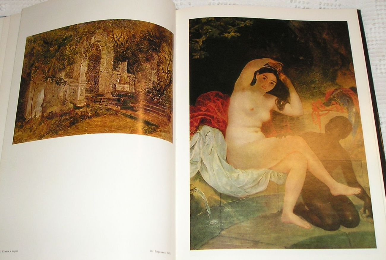KARL BRULLOV GREAT ILLUSTRATED ALBUM OF REPRODUCTIONS