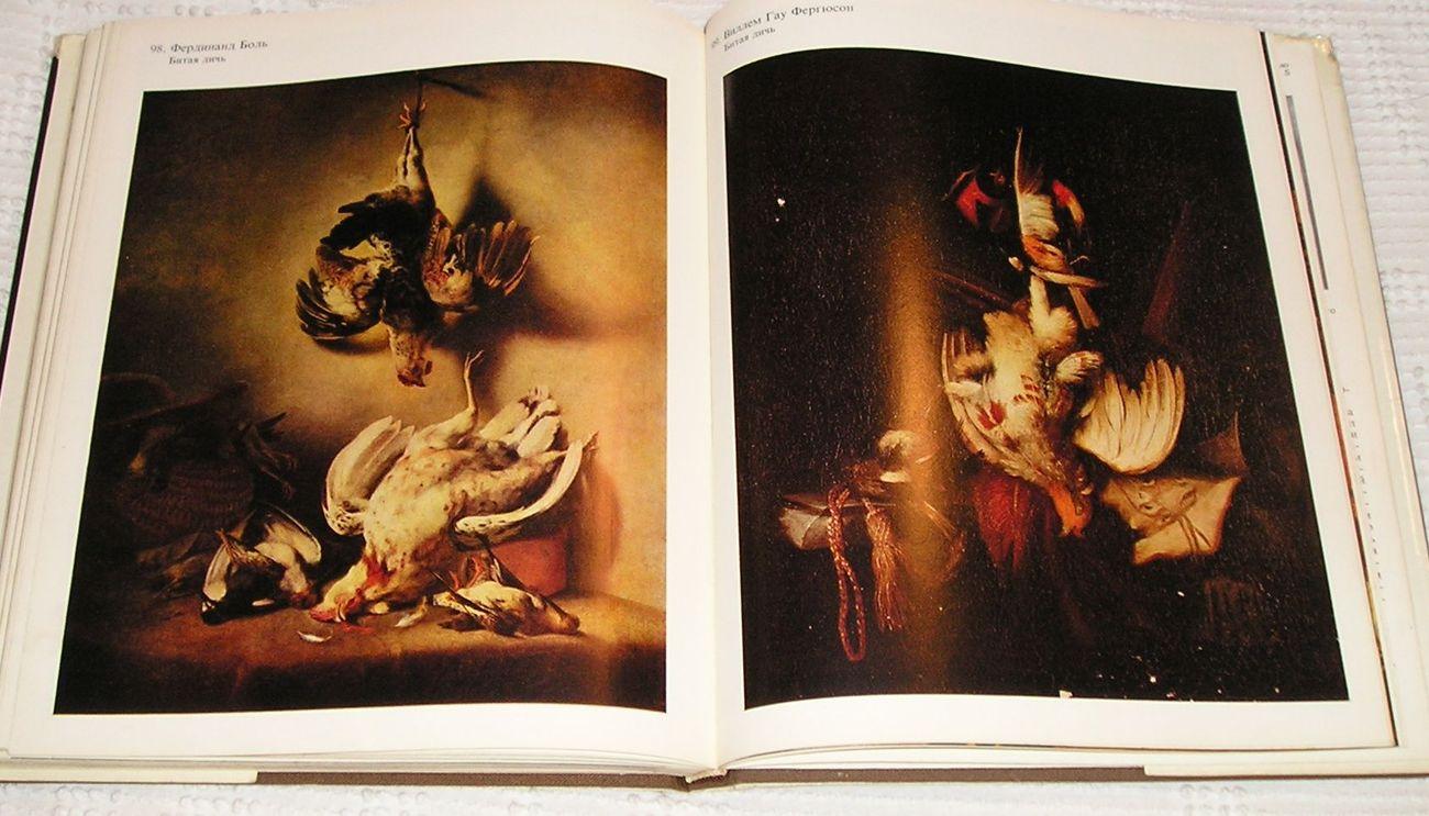 HOLLAND STILL LIFE OF XVII C. IN HERMITAGE RUSSIAN ALBUM
