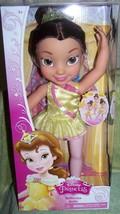"Disney Princess Ballerina Belle 14"" Doll New - $30.88"