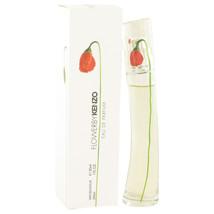Kenzo Flower Eau De Parfum Spray 1 Oz For Women - $53.99