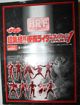 4 x Masked Rider Kamen Part 1 Hyper Real Figure Bandai 2002 HR-F from Japan - $31.60