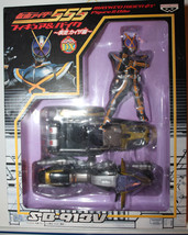 Masked Rider Kamen Figure & Bike SB-913V 2003 Banpresto Smart Brain Motors - $69.62