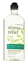 Bath and Body Works Aromatherapy Stress Relief Body wash - $9.90