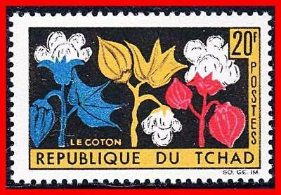 Primary image for CHAD =COTTON MNH TEXTILE, FLOWERS
