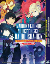 Mahouka Koukou no Rettousei: Raihousha-hen DVD (Vol.1-13 end) English Dubbed USA