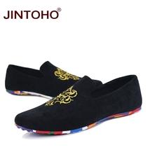 men flat leather soft shoes on fashion JINTOHO shoes slip suede moccasin casual xRZ7qEwnY