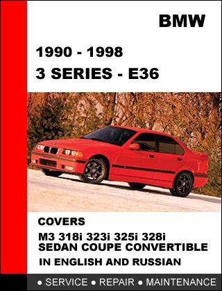 bmw e36 service manual pdf download