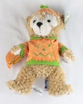 Duffy The Disney Bear Halloween Plush Stuffed Animal - Rare! Great Gift! - $98.00