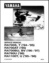 Yamaha Waveraider Ra700 Bv Ra760 U Ra1100 T Ra1100 U Repair Manual In Fast Download - $14.95