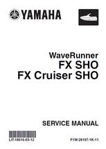 Yamaha Waverunner Fx Sho Cruiser Sho Factory Shop Repair Manual In Pdf Download - $14.95