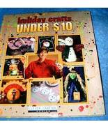 Holiday Crafts Under 10 Dollars Clever Craft Series  - $5.00