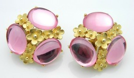 Trifari TM Pink Lucite Jelly Belly Flower Gold Tone Earrings Vintage - $49.49