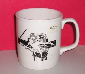 The Pianist Coffee Mug Great Gift For Musicians