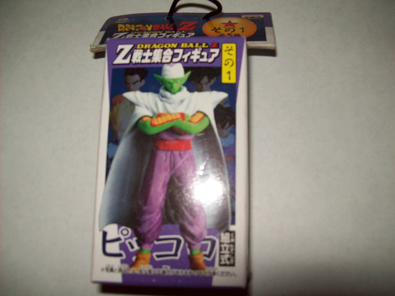 piccolo dragonball z banpresto figure prize in japan only nib toy open to offers