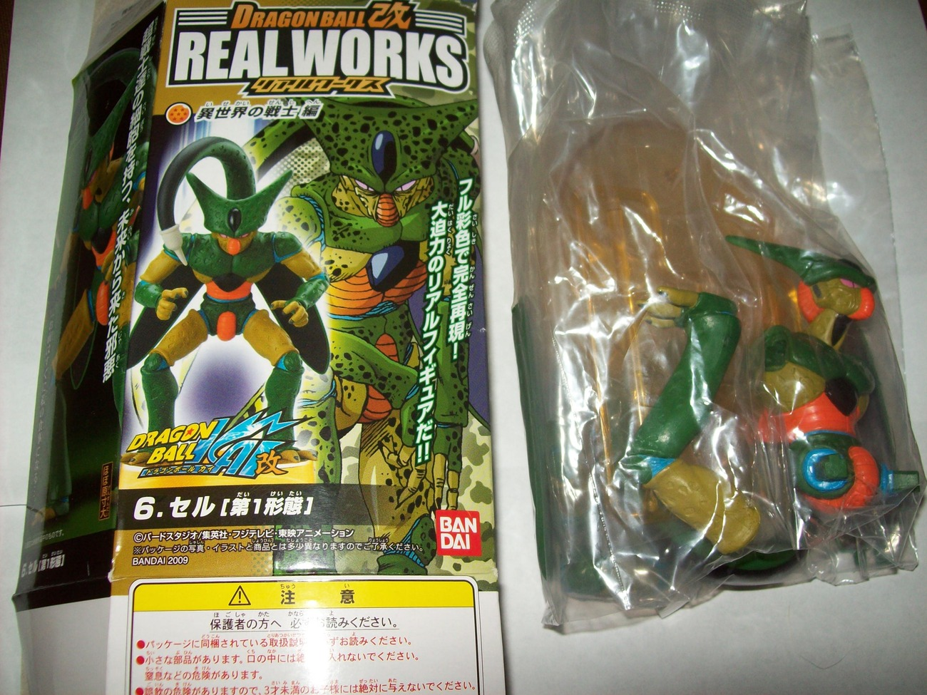 cell imperfect dragonball z bandai build figure box is open but still new in bag