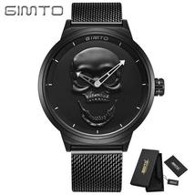 2018 Cool Punk 3D Skull Men Watch Brand GIMTO Luxury Steel Gold Black Vintage Qu image 6