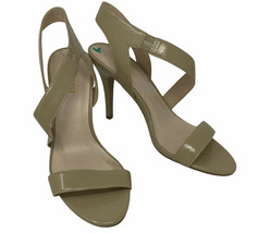 Nine West 8 M Heels Patent Leather Beige Strappy Dress Nude - $24.95