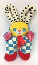 Playskool Bright Bunny Rabbit Pet Plush Rattle Red Blue Vintage 1993 Lov... - $12.95