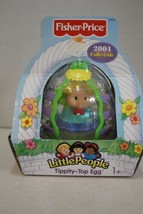 FISHER PRICE LITTLE PEOPLE Tippity-Top Egg Eddie 2004 Collectible C4724 New - $9.89