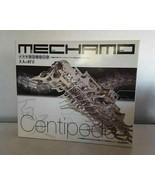 Model Robot MECHAMO CENTIPEDE Brand New Sealed Gakken Animal Series - $95.98