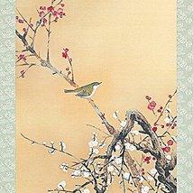 Tokyo Art Gallery ISHIHARA - Japanese Hanging Scroll - Kakejiku : Plum and Ni... - $411.84