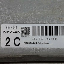 10 2010 Nissan Maxima ECU ECM control module A56-E47 - $69.29