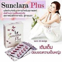 10BOX Sunclara Plus Dietary Supplement Product Fit & Firm Good for Hormo... - $161.37