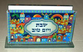 Judaica Shabbat Holiday Matchbox Holder Laser Cut Clear Crystals w Long Matches image 6