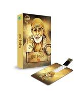 Music Card: Sai Baba - 320 Kbps Mp3 Audio 4 GB [USB Memory Stick] Sahile... - $19.79