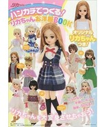 Licca-chan Handmade Clothes with Licca-chan Doll Japanese Doll Book Japan  - $45.33