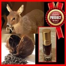Pure Black Deer Musk Attar Oil Misk Kasturi Pheromones Aphrodisiac - Pre... - $99.00