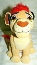 "Disney Simba The Lion King Bean Bag 7"" - $14.97"