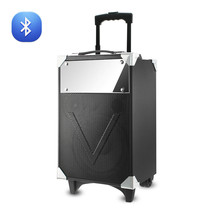 UNIVERSAL TROLLEY BLUETOOTH SPEAKER EMBEDDED WITH CONTROL PANEL IN BLACK - $126.30 CAD