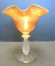 1930s Fenton Marigold Carnival Glass Compote - Sailboats - $37.99