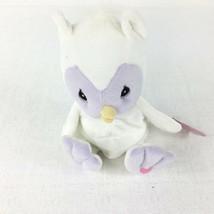 Precious Moments Tender Tails Owl White Plush  - $11.87