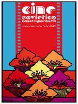 Soviet film week.Cuba 1980 wall Decor Poster.Room Art Interior design 3117 - $11.30+