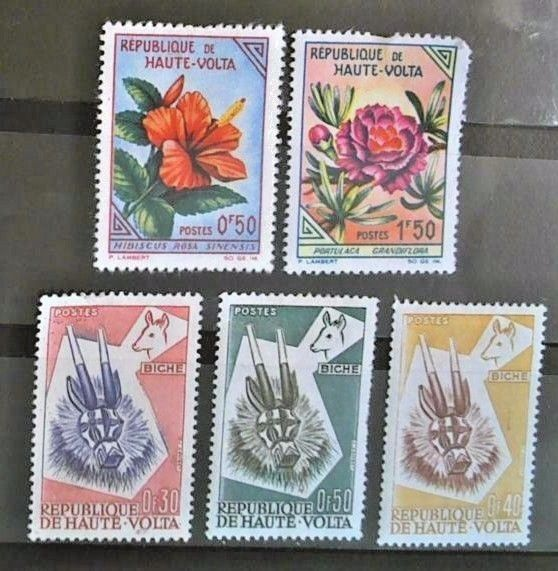 Upper Volta  Set of 5 Stamps -used cancelled- Free Shipping  Lot  3039