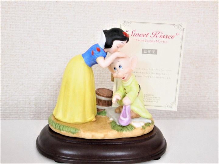 Rare! 2001Disney Princess Snow White & Dopy 2001Limited Pottery Figure katokogei