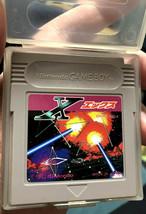 X Ekkusu Nintendo Game Boy Japan Japanese DMB-ECJ 1992 3D wireframe grap... - $22.99